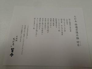 20200401163014.JPG
